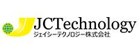 ジェイシーテクノロジー株式会社